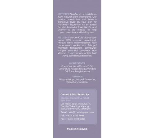 MEDETOP Skin Serum Lavender ( Coconut Oil + Lavender Essential Oil with Vitamin E ) 50ML (1.69 US FL OZ)