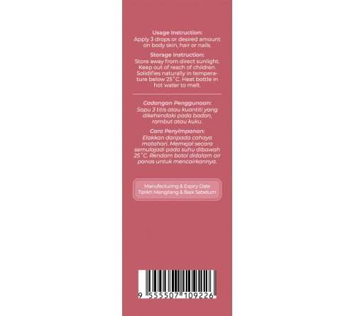 MEDETOP Skin Serum ( Coconut Oil + Rose Geranium Essential Oil with Vitamin E ) 50ML (1.69 US FL OZ)